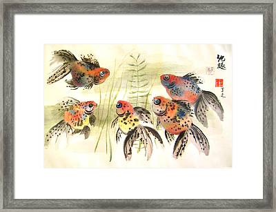 Centre Of Attraction Framed Print by Lian Zhen