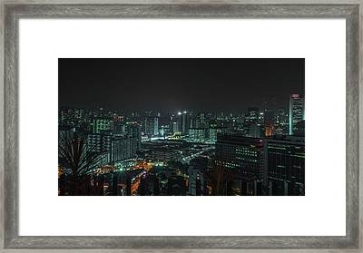 Cerulean Views Framed Print
