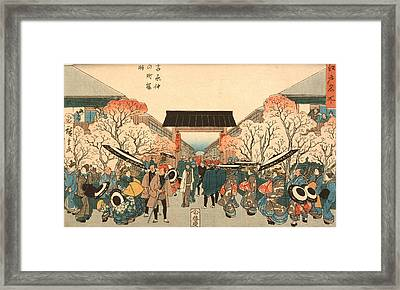 Cherry Blossom Time In Nakanocho Framed Print by Hiroshige
