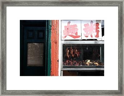 Chicken Tonight Framed Print by Kreddible Trout