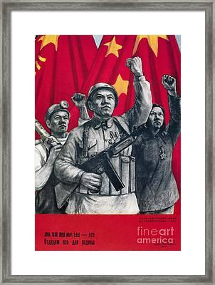 China: Communist Poster Framed Print by Granger