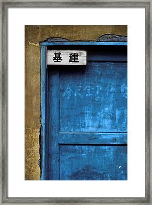 China Door Framed Print by Steve Williams