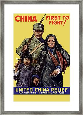China - First To Fight - Ww2 Framed Print by War Is Hell Store