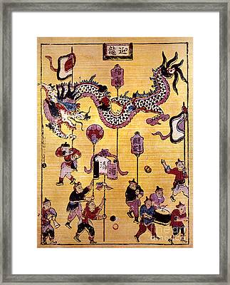 China: New Year Card Framed Print by Granger