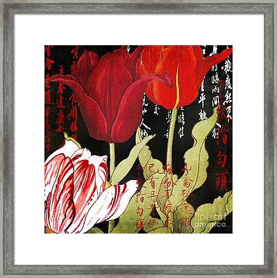 China Red Tulips Framed Print