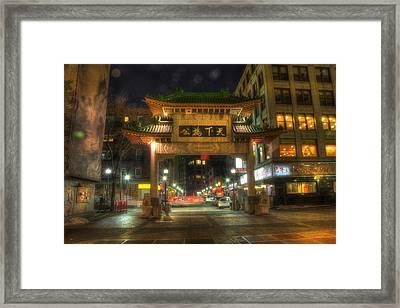 Chinatown Gate - Boston  Framed Print