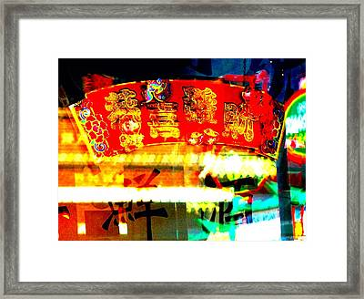 Chinatown Window Reflection 4 Framed Print by Marianne Dow