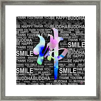 Chinese Calligraphy - Black Framed Print by Stacey Chiew