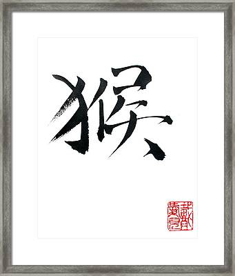 Chinese Calligraphy -monkey Framed Print by Oiyee At Oystudio
