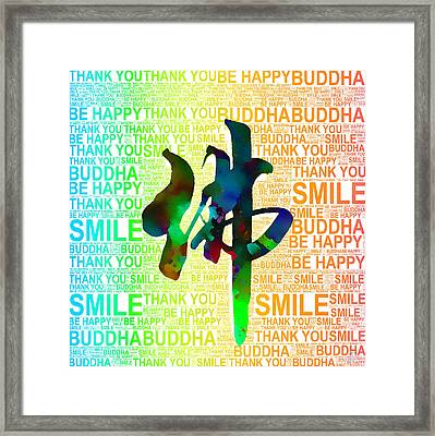 Chinese Calligraphy - White Framed Print by Stacey Chiew
