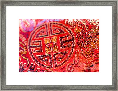 Chinese Embroidery Framed Print