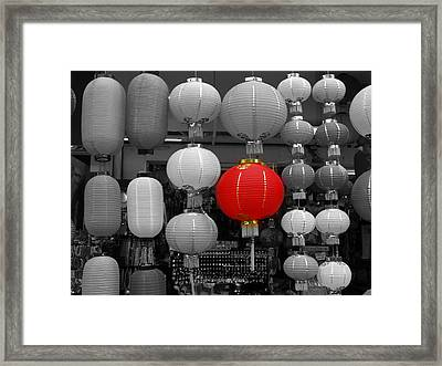 Chinese Lanterns Framed Print by Michael Canning