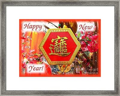 Chinese New Year's Card Framed Print by Yali Shi