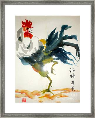 Framed Print featuring the pastel Chinese Rooster by Pat Crowther