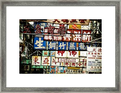 Chinese Signs Framed Print