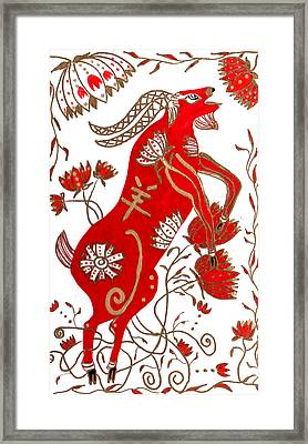 Chinese Year Of The Sheep Framed Print