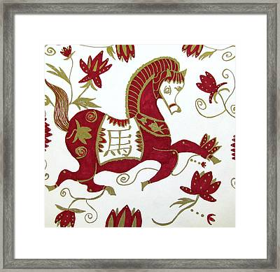 Chinese Zodiac Horse Framed Print