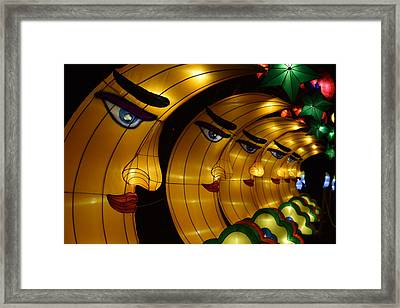 Chinese Moons Framed Print