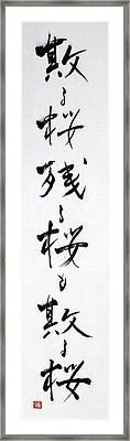 Chirusakra The Last Haiku Of Ryokan 14060018fy Framed Print
