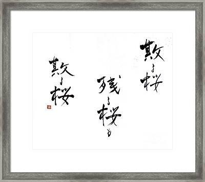 Chirusakura The Last Haiku Of Ryokan 14060018 2fy Framed Print