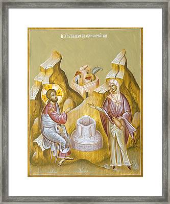 Christ And The Samaritan Woman Framed Print by Julia Bridget Hayes