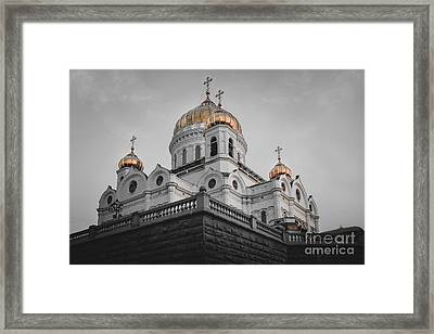 Christ The Savior Cathedral Framed Print