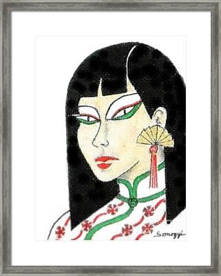 Christmas Cheong-sam -- The Original Framed Print by Jayne Somogy