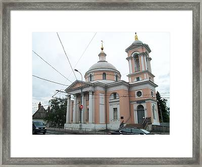 Church Of St. Barbara On Varvarka Street Framed Print by James Hanemaayer