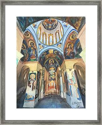 Church Of St. George, Kyustendil, Bulgaria Framed Print by Henrieta Maneva