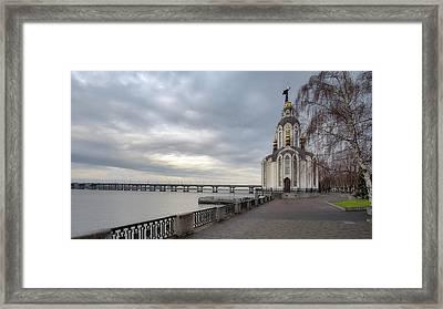 Church Of St. John The Baptist. Dnipro, 2017. Framed Print