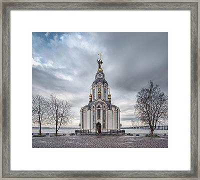 Church Of St. John The Baptist, St. 2. Dnipro, 2017. Framed Print