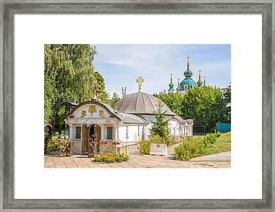 Church Of St. Nicholas Of Myra, In Kiev Framed Print