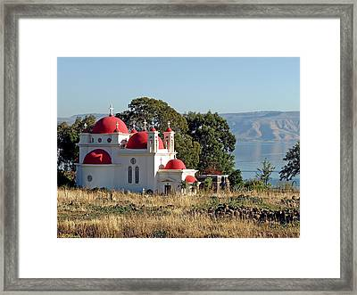 Church Of The Apostles Framed Print