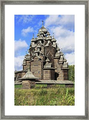 Church Of The Intercession Of The Blessed Virgin Mary, A Unique Monument Of Church Architecture Of A Framed Print