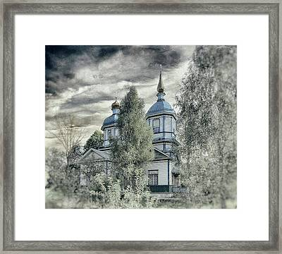 Church Of The Nativity Of The Virgin. Zahrebellya, 2017. Framed Print