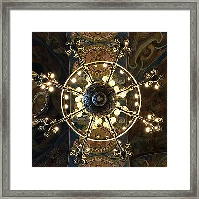 Church Of The Saviour On The Blood Framed Print