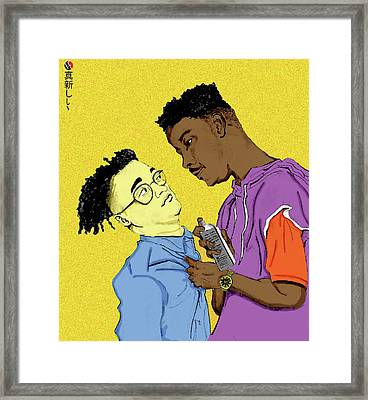 Class Action Framed Print