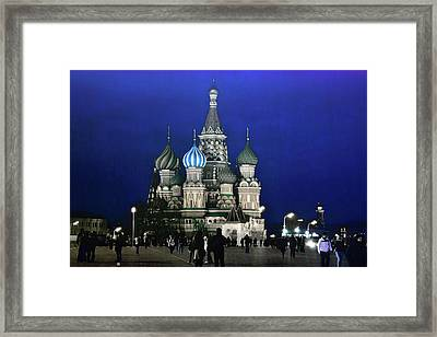 Color The Night Framed Print by JAMART Photography