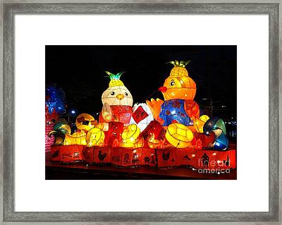 Framed Print featuring the photograph Colorful Chinese Lanterns In The Shape Of Chickens by Yali Shi