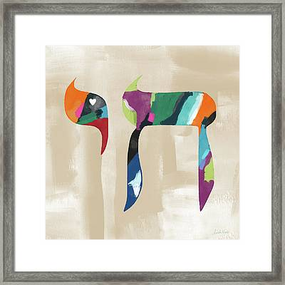 Colorful Painting Chai- Art By Linda Woods Framed Print
