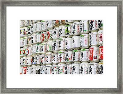 Colorful Sake Casks Framed Print by Bill Brennan - Printscapes