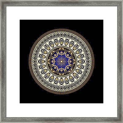 Complexical No 1995 Framed Print