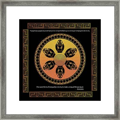 Complexical No 2034 Framed Print