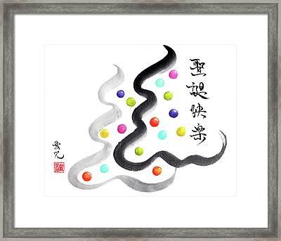 Confetti Christmas Framed Print by Oiyee At Oystudio