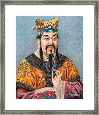 Confucius Framed Print by Chinese School