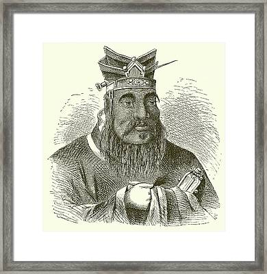 Confucius Framed Print