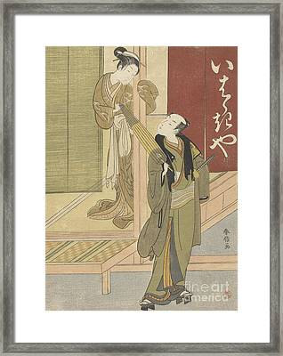 Courtesan And Man With Umbrella Framed Print