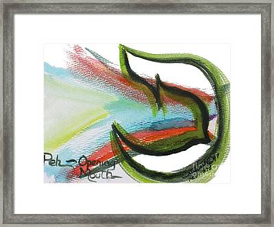 Creation Pey Framed Print