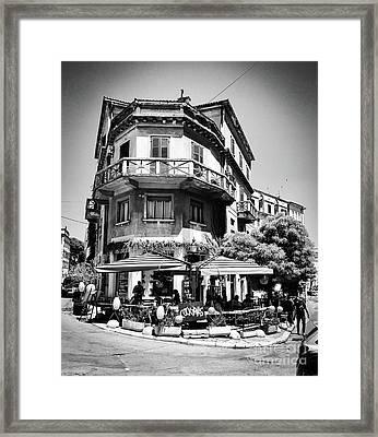 Croatian Jazz Cafe Framed Print by JMerrickMedia