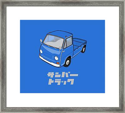 Custom Color Subaru Sambar Truck Framed Print